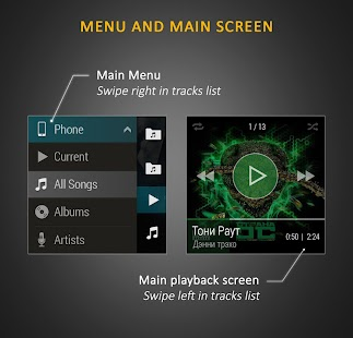 Stellio Music Player Screenshot