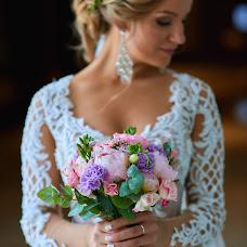 Wedding photographer Sergey Kapranov (photoKapranov). Photo of 03.04.2018
