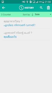 Malayalam Thai Translator - náhled