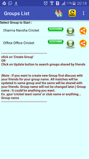 Street Cricket Scorer 3.5.6 screenshots 1