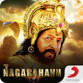 Nagarahavu Kannada Movie Songs