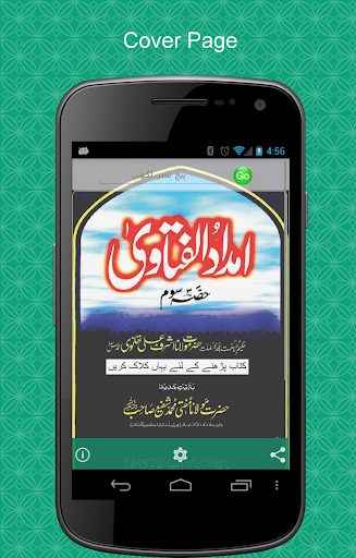 Imadadul Fatawa Vol-3