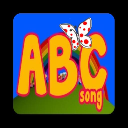 ABCの歌楽しい学習 教育 App LOGO-APP開箱王