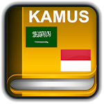 Kamus Bahasa Arab Indonesia Icon