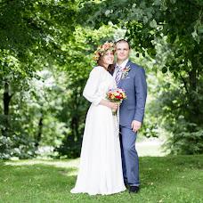 Wedding photographer Vitaliy Vasin (VitalyVasin). Photo of 24.09.2018
