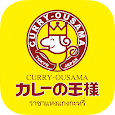 CURRY-OUSAMA I'm park icon
