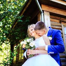 Wedding photographer Aleksandr Kostyunin (Surgutfoto). Photo of 10.02.2018