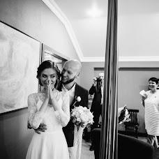 Wedding photographer Lyubov Lyupina (iamlyuba). Photo of 25.07.2017
