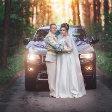 Wedding photographer Georgiy Grekov (ggi111). Photo of 23.05.2018