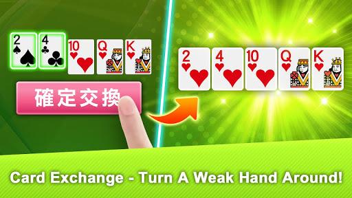 u5341u4e09u652f u795eu4f86u4e5f13u652f(13Poker,Thirteen, Chinese Poker)  screenshots 3