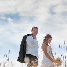 Wedding photographer Stephanie Winkler (lovelyweddinpic). Photo of 17.02.2015
