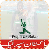 Pakistan cricket Photo Maker
