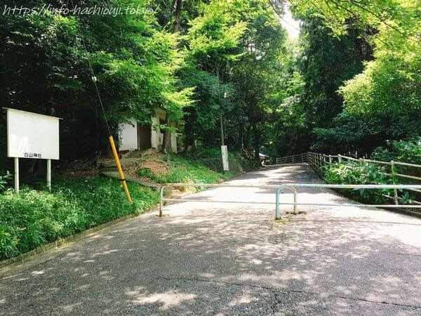 白山神社(八王子市中山)駐車可能