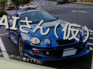 セリカ ST205 H10年式ST205GT-fourのカスタム事例画像 NAGAIさん(仮)@MiZiKaIさん?さんの2020年10月20日20:29の投稿