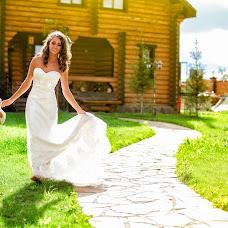 Wedding photographer Aleksey Filatov (filibobi). Photo of 27.08.2015