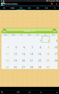 Multi Cultural Calendar screenshot 10
