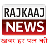 RajKaaj Daily Hindi News