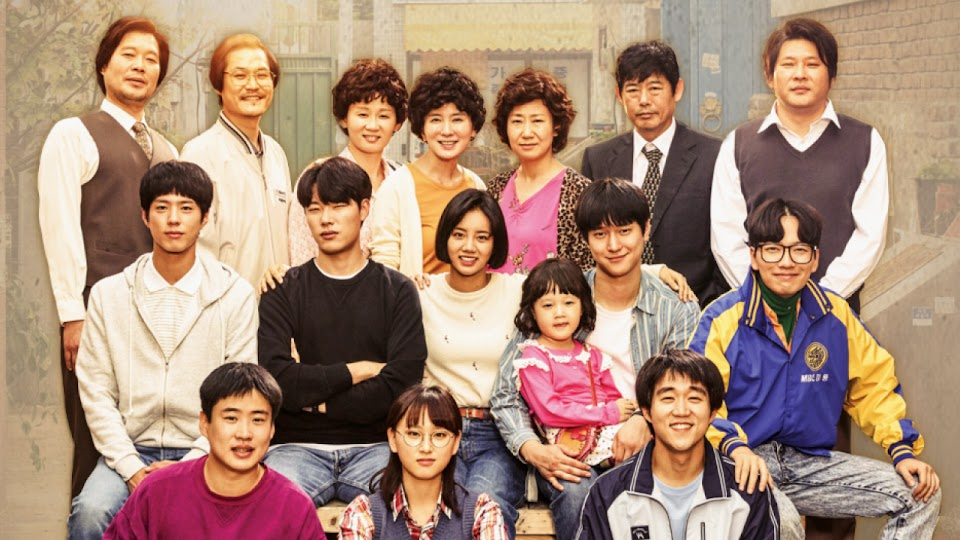 reply-1988-family