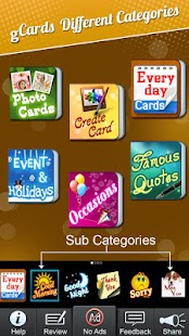 Cards Gallery - gCard- screenshot thumbnail