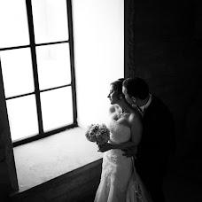 Wedding photographer Vyacheslav Kalinin (slavafoto). Photo of 30.05.2015
