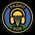 Радио ВДВ icon