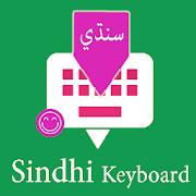 Sindhi English Keyboard : Infra apps