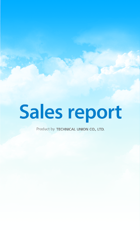 MobileSalesReport 1.2.0 Windows u7528 1
