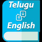 Telugu to English Translator - Dictionary