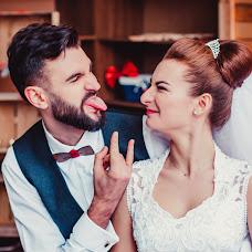 Wedding photographer Polina Kupriychuk (paulinemystery). Photo of 18.12.2016