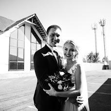 Wedding photographer Yuliya Sergeeva (Kle0). Photo of 15.01.2018