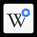Wikipedia Beta mobile app icon