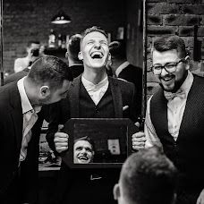 Bröllopsfotograf Danila Danilov (DanilaDanilov). Foto av 29.09.2018