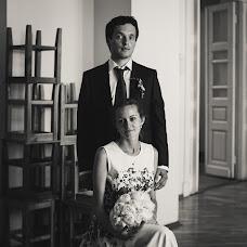 Свадебный фотограф Ольга Тимофеева (OlgaTimofeeva). Фотография от 29.06.2015