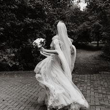 Wedding photographer Anastasiya Kosareva (Asheko). Photo of 04.10.2018