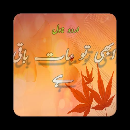 Abhi To Maat Baqi Hai (Urdu Novel)