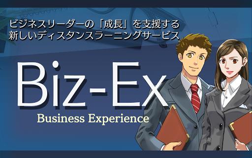 Biz-Ex 1.1.4 Windows u7528 1