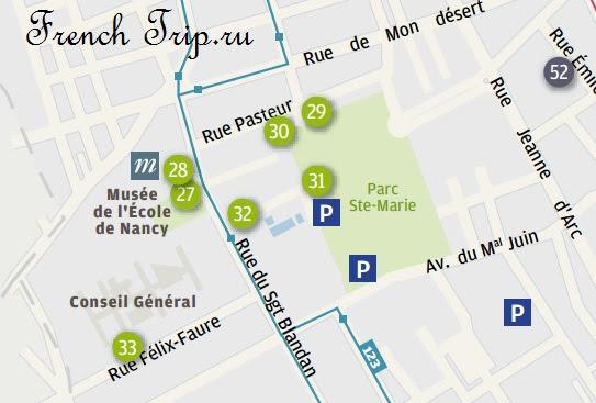 Туристический маршрут по Нанси: стиль Ар-Нуво -Jardin de Berenice. Путеводитель с картой Нанси с отмеченными достопримечательностями.