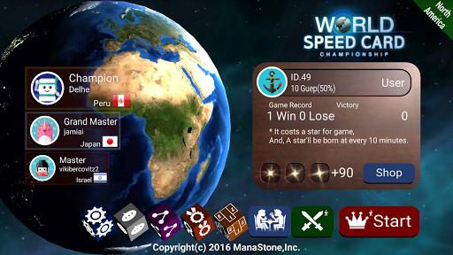 World Speed Card Championship