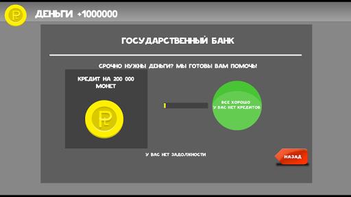 Езда по бездорожью России screenshot 8