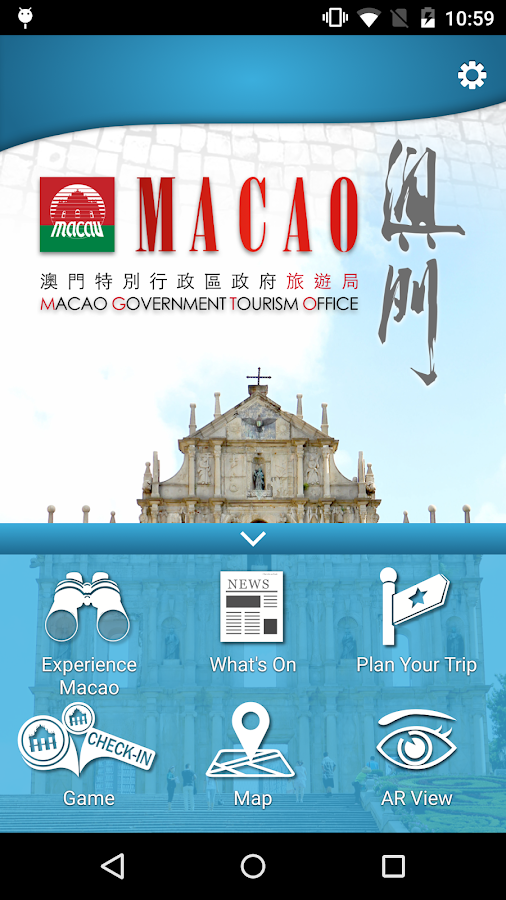 Experience Macao- screenshot