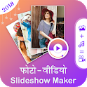 Photo to Video - Slideshow Maker with Music icon