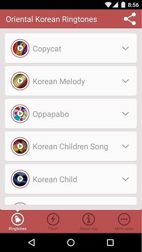 韩国搞笑铃声