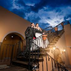 Wedding photographer Alex Mendoza (alexmendoza). Photo of 16.08.2017