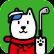 お父さんゴルフスコアproduced by GDO