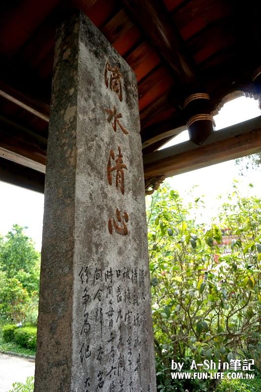 清水岩寺13