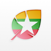 Learn To Write Burmese Alphabet