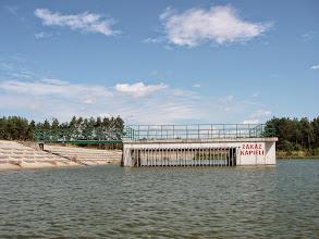 Photo: tu wypływa Biała Oksza
