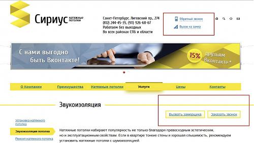 C:\Users\Сережа и Катя\Desktop\1658t.png