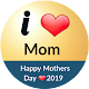 Download Mothers Day Shayari & Quotes Hindi 2019 For PC Windows and Mac
