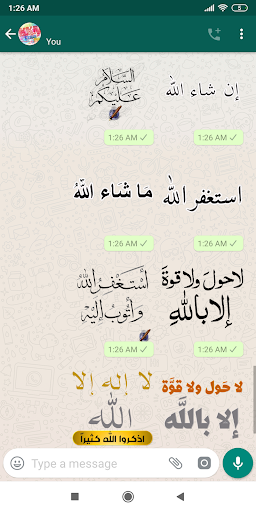 Download Sticker Islamic Moslem For Whatsapp Wastickerapps On Pc